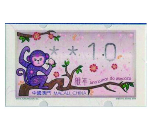 澳门猴nian生肖电zi邮票